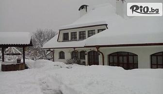 Коледа в Габровския Балкан! 3, 4 или 5 нощувки със закуски и вечери, от които 2 празнични + Релакс център, от Комплекс Роден край 3*