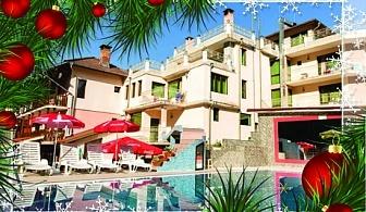 Коледа с горещ минерален басейн! 2 или 3 нощувки, закуски + празнични вечери в хотел Мания, с. Чифлик