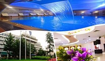 Коледа в Гранд хотел Казанлък***. 2 или 3 нощувки на човек със закуски и вечери + празнична Коледна вечеря с DJ, басейн и СПА с минерална вода!