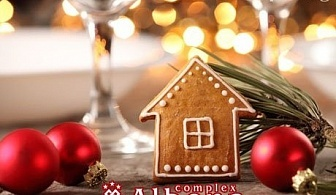 Коледа в Хисаря! ДВЕ нощувки със закуски и празнични вечери с DJ + МИНЕРАЛЕН басейн и СПА в хотел Албена***
