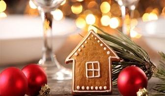 Коледа в Хисаря! 2 нощувки на човек със закуски и празнични вечери + МИНЕРАЛЕН басейн и СПА от Еко стаи Манастира