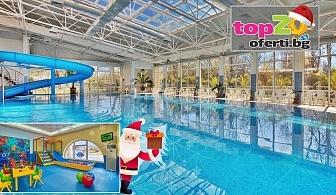 Коледа в Хисаря! 3 Нощувки със закуски и вечери + Минерален Басейн, Водна пързалка, Детски кът и Сауна в СПА хотел Аугуста, Хисаря, от 216 лв./човек