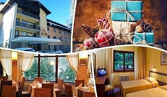 Коледа в хотел Бор, Боровец! 3 или повече нощувки на човек със закуски и вечери, 2 от които празнични