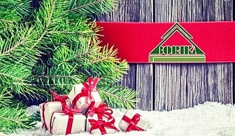 Коледа в хотел Борика****  Чепеларе! 3 нощувки за двама, 3 закуски и 2 вечери + басейн и сауна