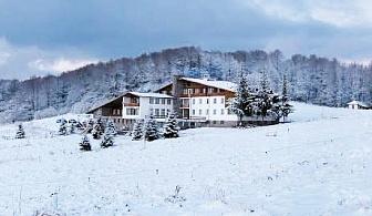 Коледа в хотел Еделвайс, м. Узана! 2 или 3 нощувки на човек със закуски и вечери, едната празнична