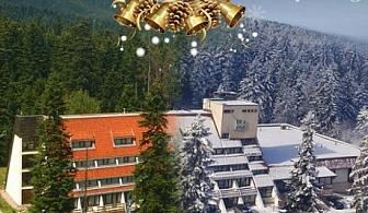 Коледа в Хотел Ела, Боровец! 2, 3, 4 или 5 нощувки със закуски и Коледна вечеря + сауна