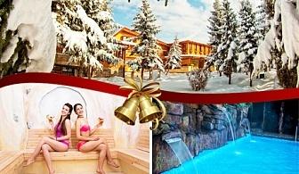 Коледа в хотел Елбрус, Велинград! 4 или 5 нощувки за двама със закуски и вечери, едната празнична + 3 МИНЕРАЛНИ басейна и СПА пакет