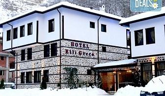 Коледа в хотел Елли Греко 3*, Мелник! 2 или 3 нощувки със закуски, 2 празнични вечери, програма с оркестър, ползване на сауна и парна баня, безплатно за дете до 4.99г.!