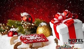 Коледа в хотел Енчеви, Кирково! 2 или 3 нощувки на човек  със закуски и ПРАЗНИЧНИ вечери + джакузи