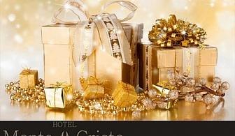 Коледа в хотел Монте Кристо, Благоевград! 2 или 3 нощувки на човек със закуски + празнична вечеря + минерален басейн и релакс пакет
