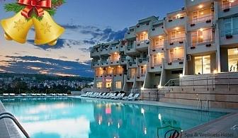 Коледа в хотел Панорама, Сандански! 2, 3 или 4 нощувки на човек със закуски и сауна + доплащане за празнична вечеря