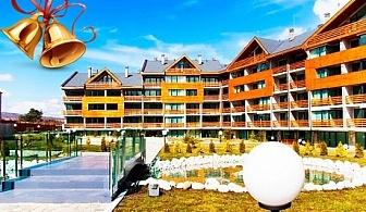 Коледа  в хотел Пирин Резиденс*** Разлог! 2, 3, 4 или 5 нощувки на човек със закуски и 2 празнични вечери + релакс пакет