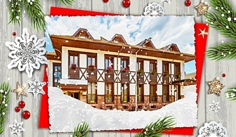 Коледа в хотел Тетевен! 2 нощувки за двама, 2 закуски + 2 празнични вечери