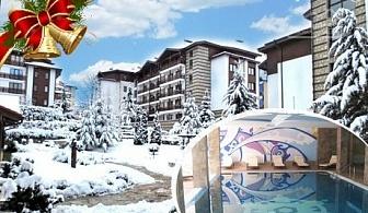 Коледа в хотел Уинслоу Инфинити, Банско! 3 нощувки на човек със закуски и вечери, Коледен обяд + топъл басейн и релакс пакет
