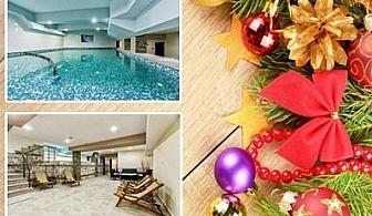 Коледа в хотелски Комплекс Ливадите, край Пазарджик! 3 нощувки на човек със закуски и вечери, едната празнична + басейн, сауна, джакузи и парна баня