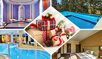 Коледа в Инфинити Хотел Парк и СПА**** Велинград! 3 нощувки за ДВАМА със закуски и вечери, едната празнична + басейни и СПА пакет