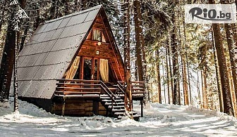 Коледа в къщичка в планината! Нощувка за до 5 човека във вила, от Вилно селище Малина 3*, Боровец