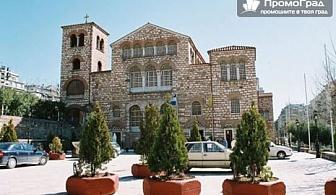 Коледа в Катерини Паралия с посещение на Солун и по желание на Литохоро и Вергина с Дидона Тур за 120 лв.