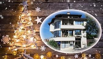 Коледа в Котел! ТРИ нощувки със закуски и вечери, две празнични от Къща за гости Лефтерова