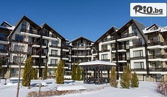 Коледа край Банско! 2, 3 или 4 нощувки със закуски и вечери + басейн и сауна парк, от Хотел Aspen Resort 3*