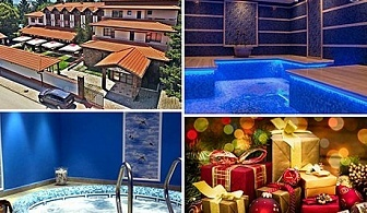 Коледа край Огняново. 2 или 3 нощувки, закуски, празнични вечери + топло джакузи и СПА в Хотел Ивелия