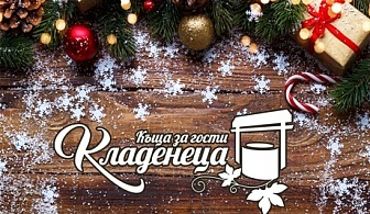 Коледа край Русе! 2 нощувки на човек със закуски и вечери, една празнична, от хотел Кладенеца, с. Иваново