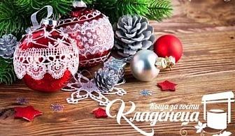 Коледа край Русе. 2 нощувки за двама, 2 закуски, 2 вечери, едната ПРАЗНИЧНА в Къща за гости Кладенеца, с. Иваново. Дете до 12год - безплатно