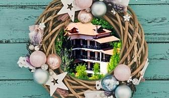 Коледа край Троян. 3 нощувки, 3 закуски и 3 вечери - едната празнична + басейн с МИНЕРАЛНА вода в хотел Илинден, Шипково