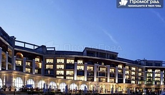 Коледа в Lighthouse Golf & Spa Hotel 5*, Балчик. 3 нощувки + закуски и вечери за 2-ма + 2 деца в стая море