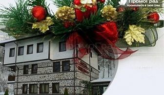 Коледа в Мелник, хотел Елли Греко - 2 нощувки в стая с джакузи, 2 закуски и 2 празнични вечери на 24 и 25.12. за двама