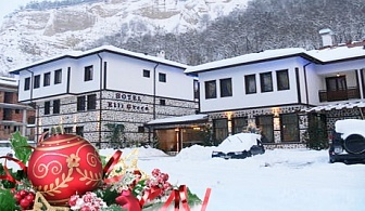 Коледа в Мелник! 2 или 3 нощувки за двама със закуски и празнична вечеря + сауна и парна баня в хотел Елли Греко