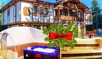 Коледа в МПМ хотел Мериан, Пампорово! 4 нощувки на човек със закуски и вечери, едната празнична + джакузи, сауна и парна баня