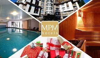 Коледа в МПМ хотел Мурсалица, Пампорово! 4 нощувки на човек със закуски и вечери, едната празнична + уелнес пакет