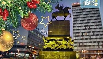Коледа в Ниш, Сърбия! 1 нощувка със закуска и Коледна вечеря с богато меню и жива музика, транспорт