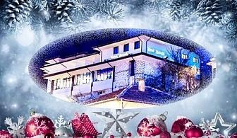 Коледа - 2 нощувки на човек със закуски и празнични вечери в хотел Мелник, гр. Мелник!
