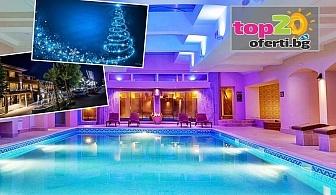 4* Коледа! 4 или 5 нощувки със закуски и вечери + Празнична вечеря и Целодневна детска анимация + Минерални басейни и СПА в хотел Роял СПА 4*, Велинград, от 452.50 лв./човек