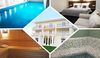 Коледа в НОВООТКРИТИЯ хотел Алексион Палас, Огняново! 3 нощувки на човек със закуски и празнична вечеря + басейн с минерална вода, сауна и парна баня
