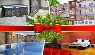 Коледа в Огняново! 3 или 4 нощувки на човек със закуски и вечери + басейн с минерална вода в комплекс Черния Кос
