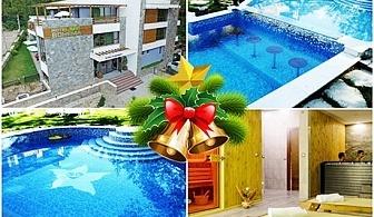 Коледа в Огняново. Три горещи минерални басейна и СПА + 3 нощувки, закуски и вечери (едната празнична) в Хотел Бохема