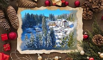 Коледа в Пампорово! 3 нощувки за двама със закуски + басейн с минерална вода и релакс център в Комплекс Форест Глейд