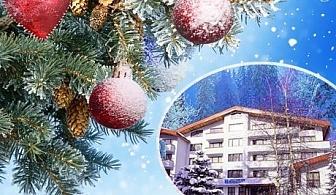 Коледа в Пампорово! 3 нощувки със закуски и празнична вечеря за ДВАМА в хотел Елина***
