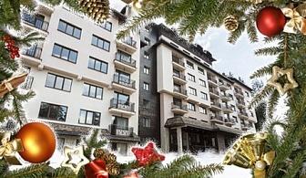 Коледа в Пампорово! 2 нощувки със закуски и вечери за ДВАМА (празнична за Бъдни вечер и Коледа) + уелнес зона в НОВООТКРИТИЯ хотел Sunny Hills Ski & Wellness