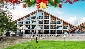 Коледа в Парк Хотел Асарел, Панагюрище! 2 нощувки, закуски и празнични вечери за ДВАМА + преференциална цена за СПА пакет в х-л Каменград****