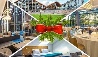 Коледа в Парк Хотел Асарел, Панагюрище. 2 нощувки за двама със закуски и вечери, едната празнична + възможност за ползване на СПА и басейн в близост