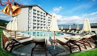 Коледа в парк хотел Кюстендил: 2 или 3 нощувки със закуски и вечери, 2 празнични, топъл минерален басейн и СПА