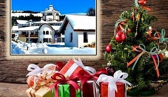Коледа в Парк-хотел Орлов камък, Копривщица! 2, 3 или 4 нощувки за двама със закуски и 2 традиционни празнични вечери