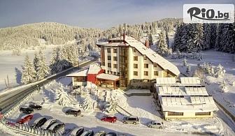 Коледа в Родопите! 3, 4 или 5 нощувки със закуски и вечери, двете Празнични + закрит басейн и СПА, от Хотел КООП Рожен