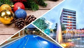 Коледа в Сандански! 2 или 3 нощувки със закуски, 2 празнични вечери и фолклорна програма + МИНЕРАЛЕН басейн и СПА в хотел Свети Никола****