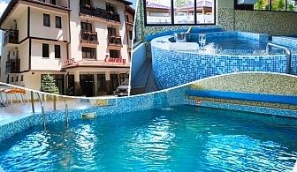 Коледа в Сапарева Баня! 3, 4 или 5 нощувки на човек със закуски и вечери, едната празнична + басейн и релакс зона с минерална вода от хотел Емали