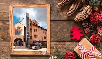 Коледа в Сапарева баня! 3, 4 или 5 нощувки на човек със закуски и вечери, една празнична + релакс зона с минерална вода от хотел Емали Грийн